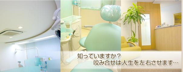 HOME 名古屋市 中村区 歯医者